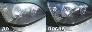 Полировка фар авто в Киеве