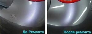 Ремонт бамперов в Киеве